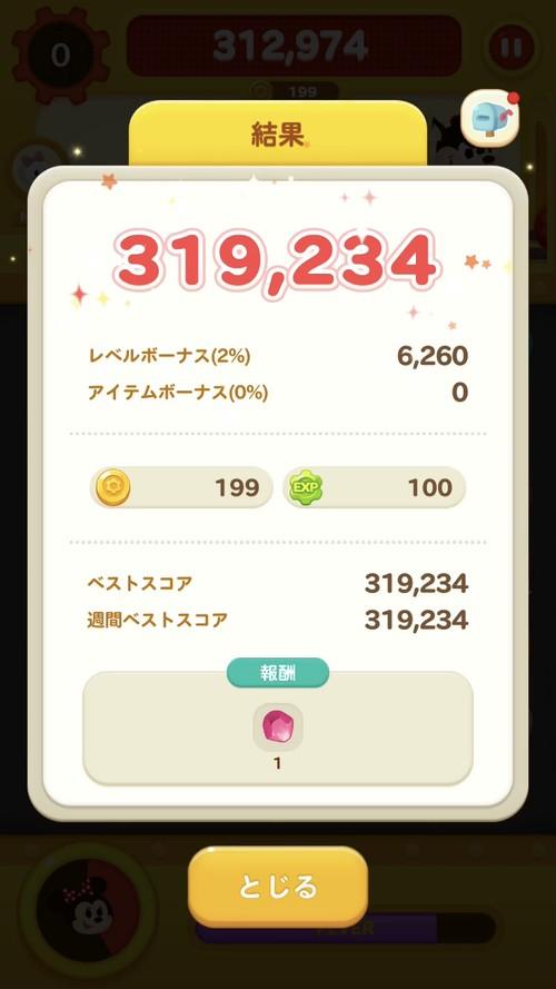 f:id:SikisimaHisayuki:20190429110418j:plain