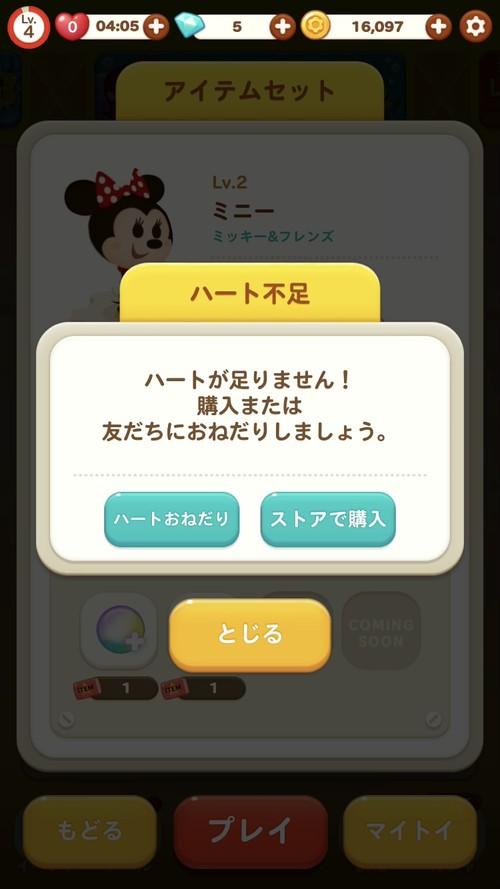 f:id:SikisimaHisayuki:20190429110604j:plain