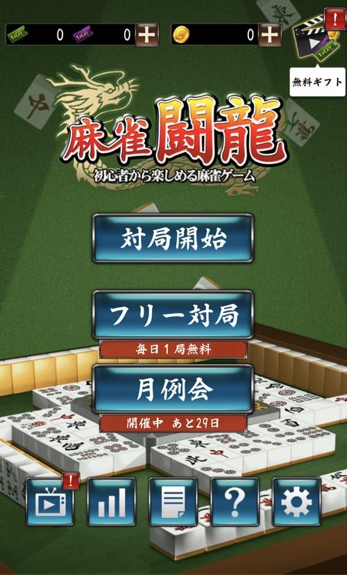 f:id:SikisimaHisayuki:20190502093356j:plain
