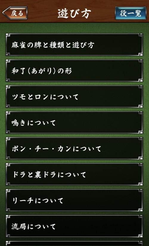 f:id:SikisimaHisayuki:20190502094405j:plain