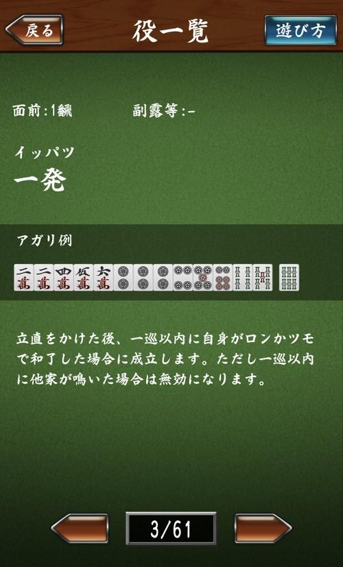 f:id:SikisimaHisayuki:20190502094534j:plain