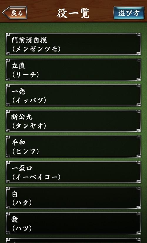 f:id:SikisimaHisayuki:20190502094537j:plain