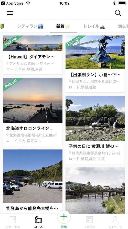 f:id:SikisimaHisayuki:20190504101619j:plain
