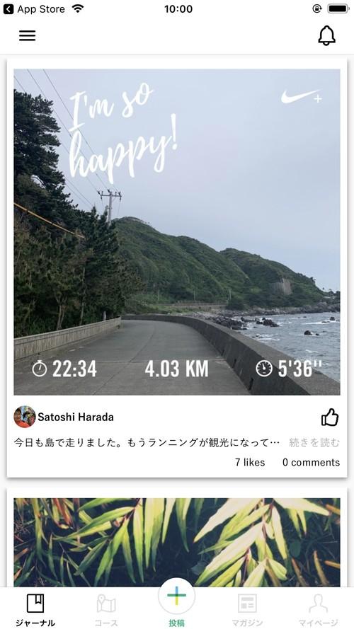 f:id:SikisimaHisayuki:20190504102053j:plain