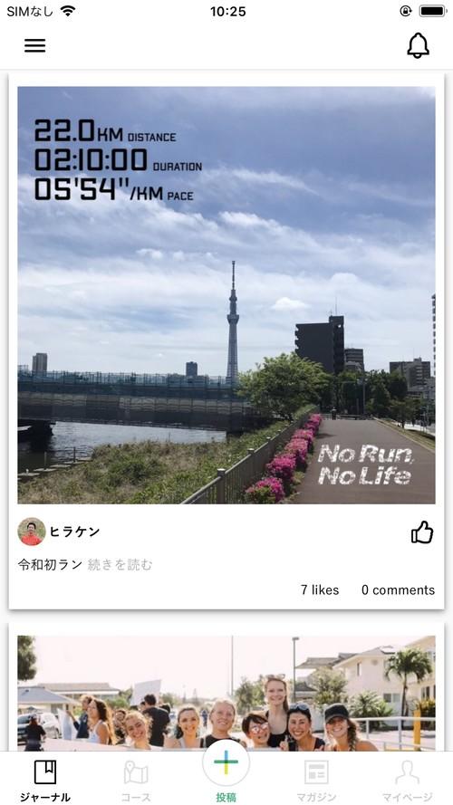 f:id:SikisimaHisayuki:20190504102912j:plain