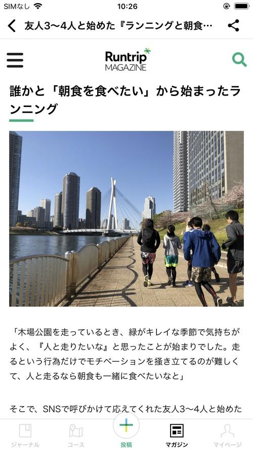 f:id:SikisimaHisayuki:20190504103100j:plain