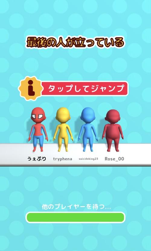f:id:SikisimaHisayuki:20190507102021j:plain