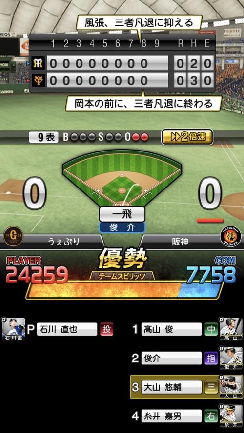 f:id:SikisimaHisayuki:20190507140921j:plain