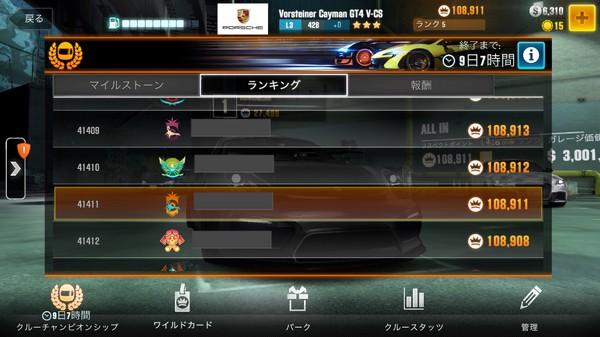 f:id:SikisimaHisayuki:20190508090017j:plain