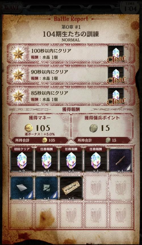 f:id:SikisimaHisayuki:20190512072142j:plain