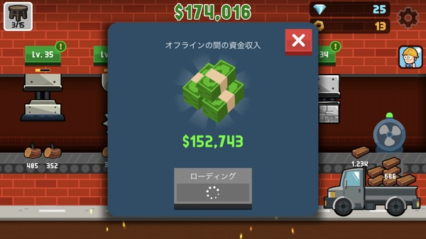 f:id:SikisimaHisayuki:20190513094642j:plain