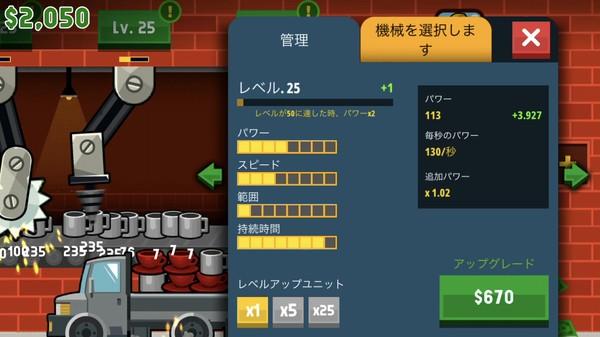 f:id:SikisimaHisayuki:20190513095524j:plain