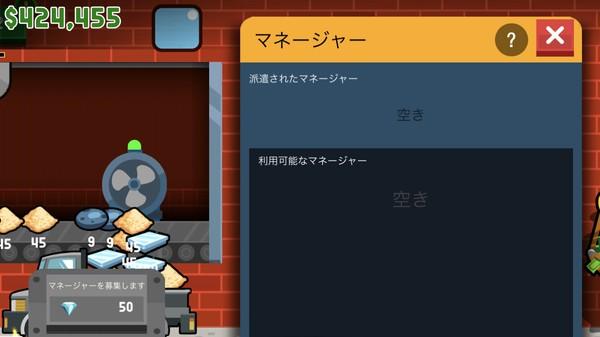 f:id:SikisimaHisayuki:20190513100040j:plain