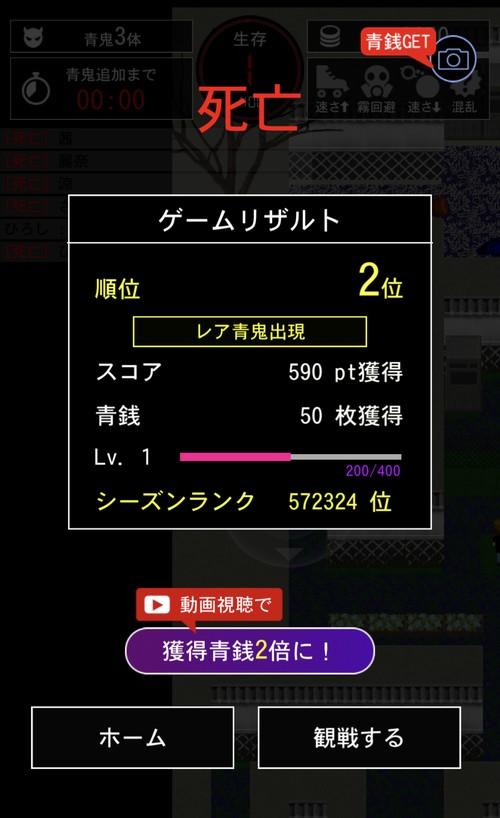 f:id:SikisimaHisayuki:20190513111118j:plain