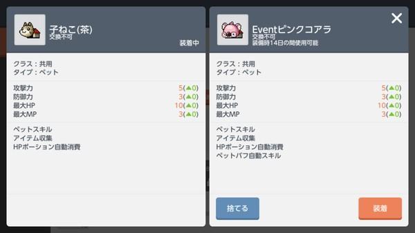 f:id:SikisimaHisayuki:20190514141752j:plain
