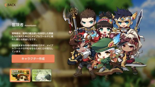 f:id:SikisimaHisayuki:20190514142601j:plain