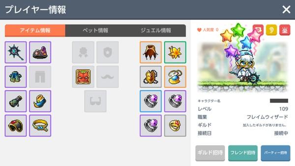 f:id:SikisimaHisayuki:20190514142814j:plain