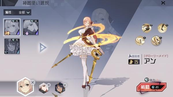 f:id:SikisimaHisayuki:20190516103533j:plain