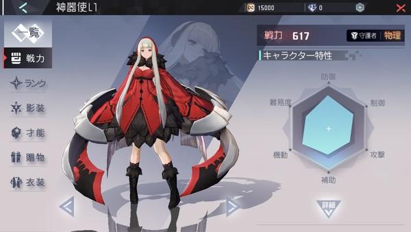 f:id:SikisimaHisayuki:20190516104947j:plain