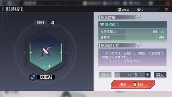 f:id:SikisimaHisayuki:20190516105325j:plain