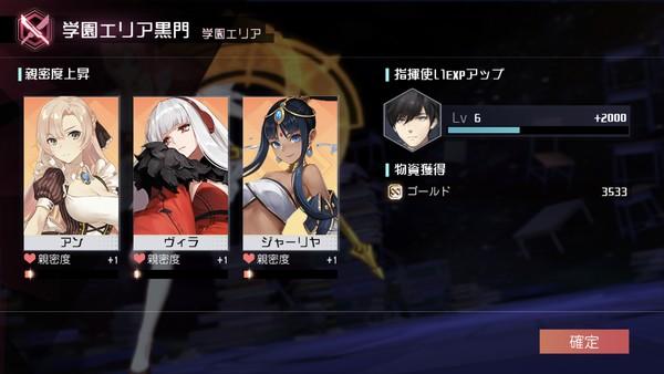 f:id:SikisimaHisayuki:20190516105459j:plain