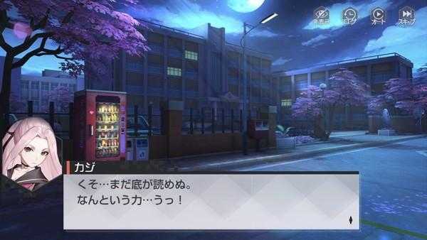 f:id:SikisimaHisayuki:20190516105715j:plain