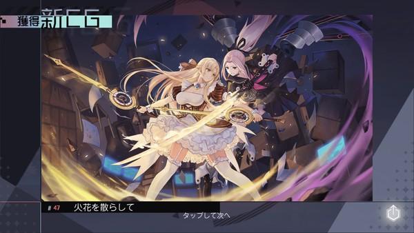 f:id:SikisimaHisayuki:20190516110159j:plain