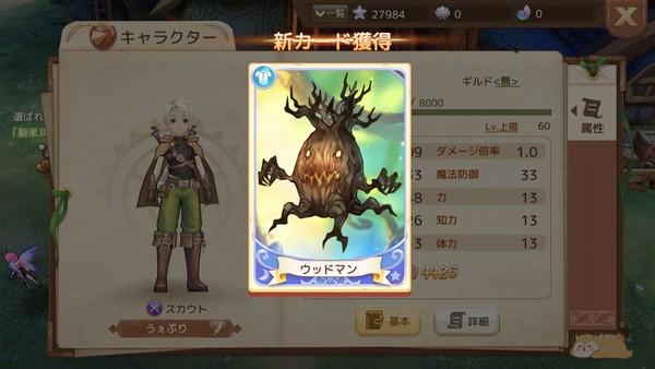 f:id:SikisimaHisayuki:20190516142749j:plain
