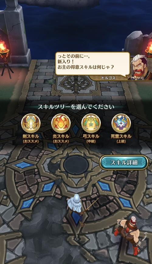 f:id:SikisimaHisayuki:20190517112821j:plain