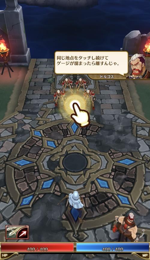 f:id:SikisimaHisayuki:20190517113050j:plain