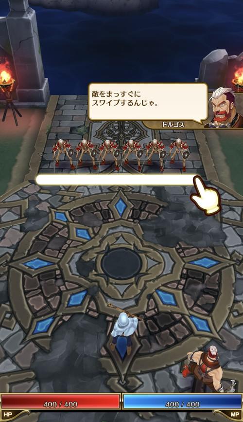 f:id:SikisimaHisayuki:20190517113052j:plain
