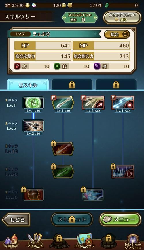 f:id:SikisimaHisayuki:20190517114353j:plain