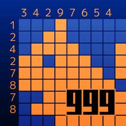 イラロジ999