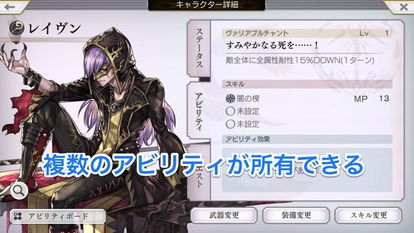 f:id:SikisimaHisayuki:20190821103612j:plain