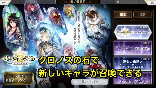 f:id:SikisimaHisayuki:20190821103748j:plain
