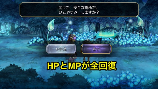f:id:SikisimaHisayuki:20190821103754j:plain