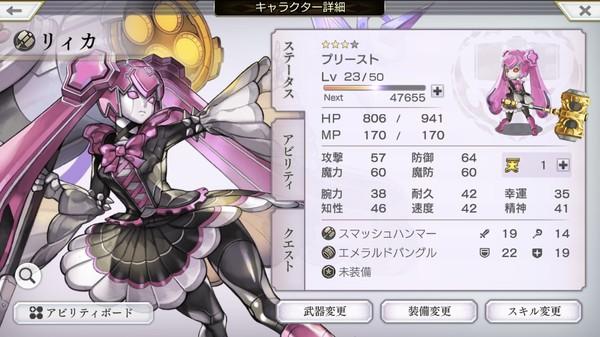 f:id:SikisimaHisayuki:20190821112435j:plain