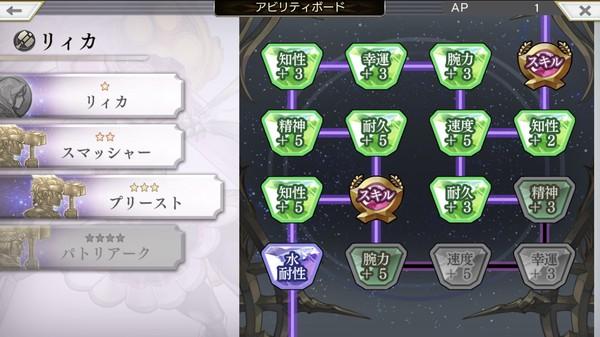f:id:SikisimaHisayuki:20190821112615j:plain