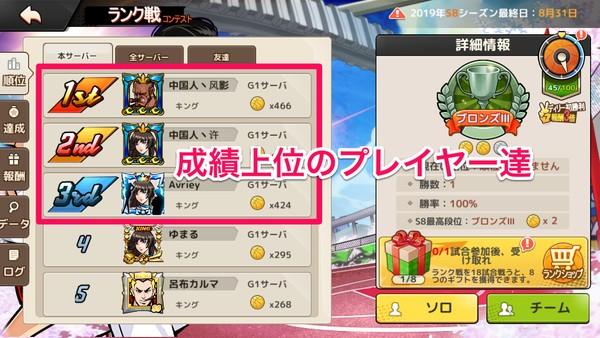 f:id:SikisimaHisayuki:20190823142619j:plain