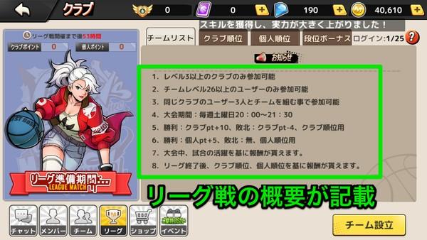 f:id:SikisimaHisayuki:20190823142622j:plain