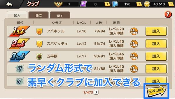f:id:SikisimaHisayuki:20190823142643j:plain