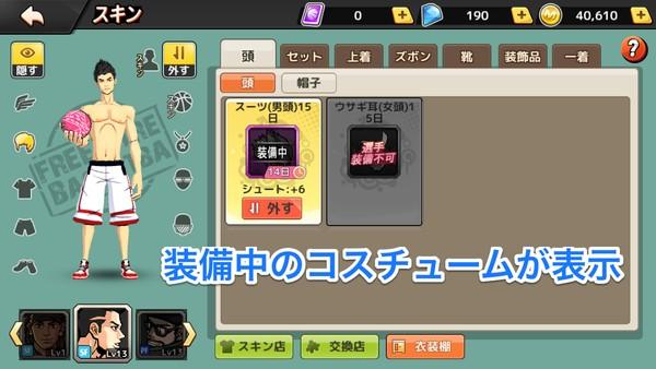 f:id:SikisimaHisayuki:20190823142718j:plain