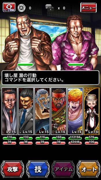f:id:SikisimaHisayuki:20190827080252j:plain