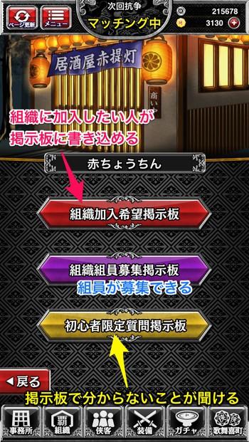 f:id:SikisimaHisayuki:20190827080258j:plain
