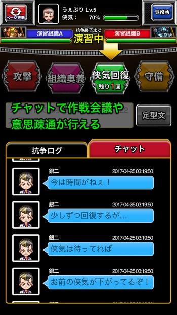 f:id:SikisimaHisayuki:20190827080302j:plain