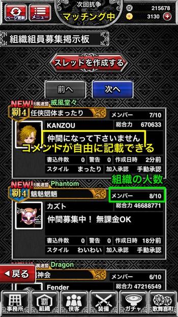 f:id:SikisimaHisayuki:20190827080306j:plain
