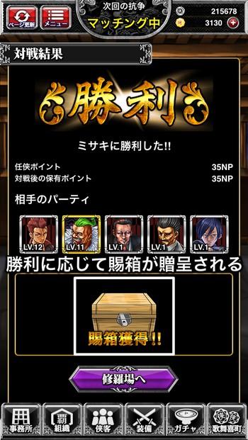 f:id:SikisimaHisayuki:20190827080309j:plain