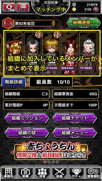 f:id:SikisimaHisayuki:20190827080316j:plain