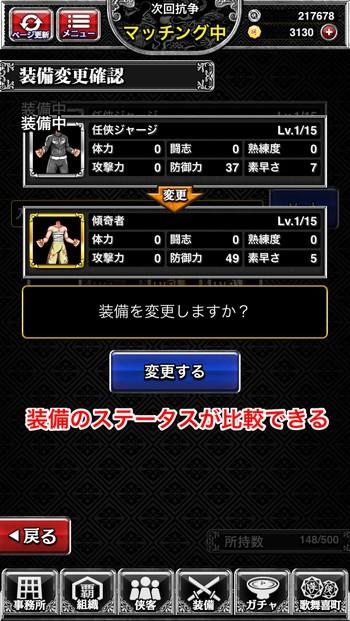 f:id:SikisimaHisayuki:20190827080326j:plain