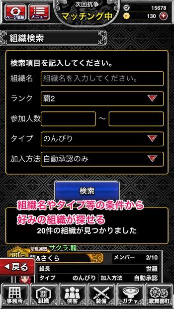 f:id:SikisimaHisayuki:20190827080333j:plain